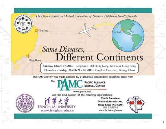 Same Diseases, Different Continents